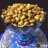 Pistachio as a Souvenir from Iran
